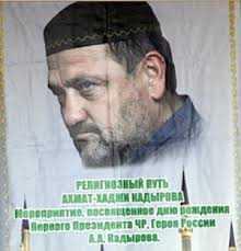 В Чеченской Республике проходят мероприятия, посвященные 61-й годовщине первого Президента ЧР, Героя России Ахмата-Хаджи Кадырова.