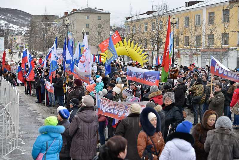 День народного Единства в Магадане