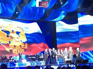 В Государственном Кремлевском Дворце состоялся приуроченный ко Дню народного единства ежегодный, двенадцатый праздничный концерт «Мы едины».
