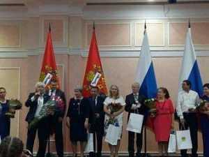 В Оренбургской области День матери стал масштабным праздником