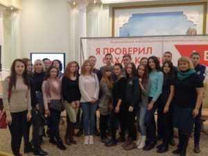Специалисты рассказали оренбуржцам о профилактике распространенных заболеваний