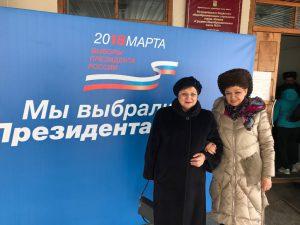 Матери России за наше будущее!  Выборы 2018!