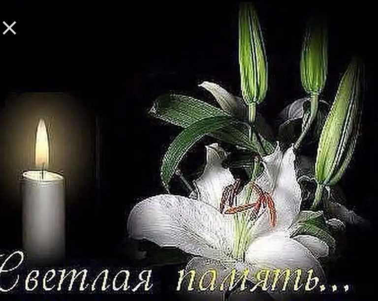 Траурные открытки с соболезнованием