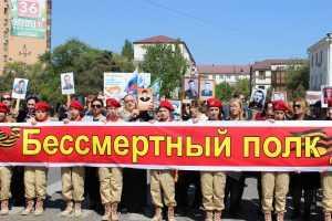 «Бессмертный полк» в Каспийске