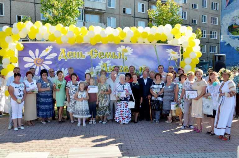 В Саяногорске наградили 38 семейных пар за любовь и верность
