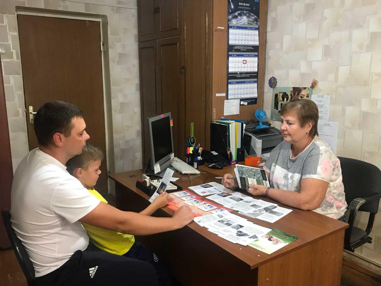 Выездной прием граждан в рамках акции «Социальный поезд «Забота»в селе Васильевка