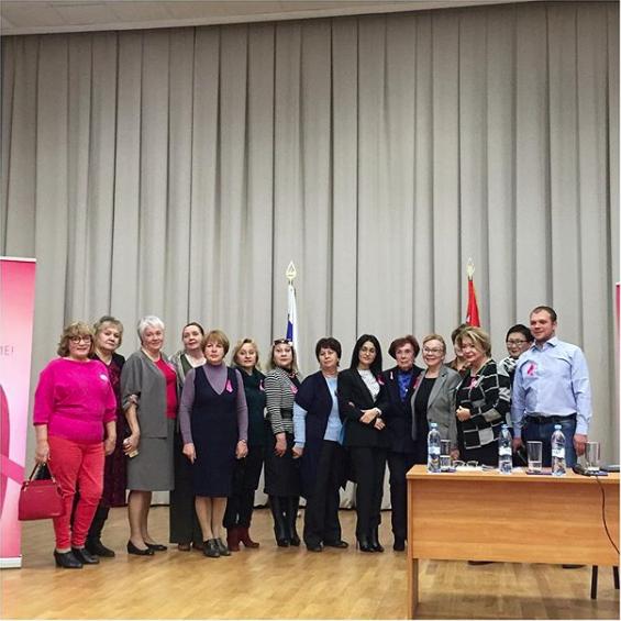 Акция Розовая ленточка в Санкт-Петербурге