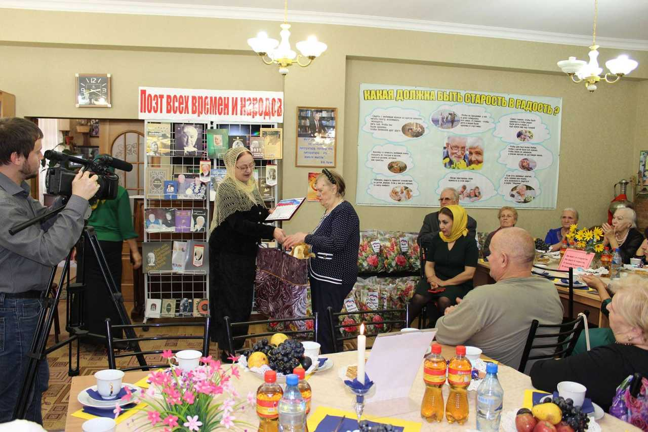 Встреча в Центре культуры и досуга «Общение», приуроченная к Международному Дню пожилого человека