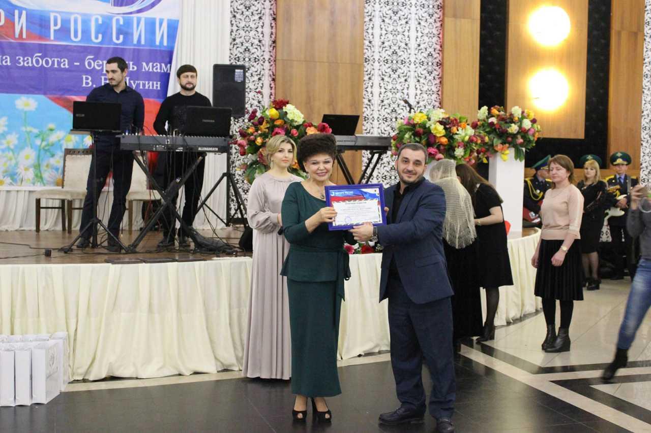 День Матери в Каспийске