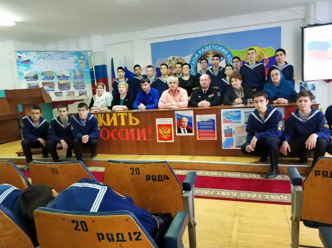 Встреча с курсантами Кадетской морской школы-интерната
