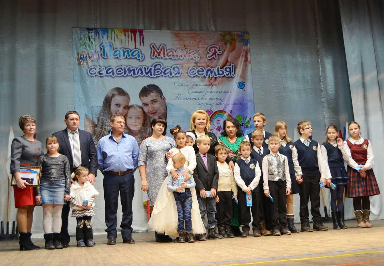 Праздник для многодетных и приемных семейОбоянском районе