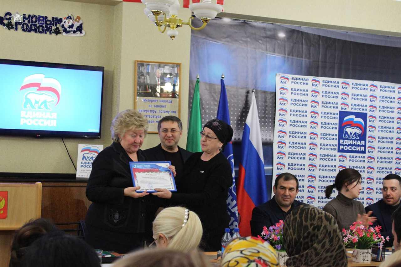 Итоги XVIII съезда партии «Единая Россия» подвели в Центральной городской библиотеке.