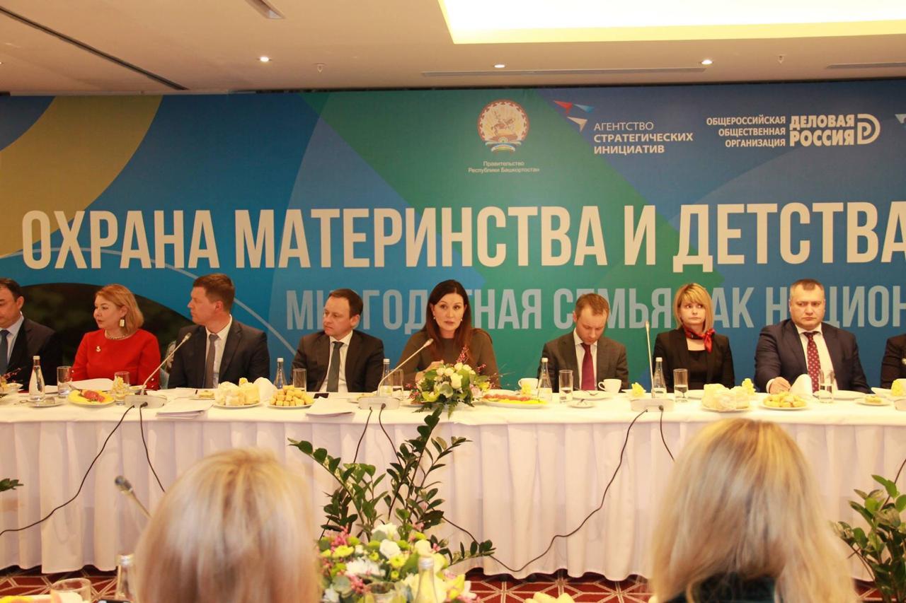 Диана Фарахова приняла участие во встрече с Генеральным директором Агентства стратегических инициатив