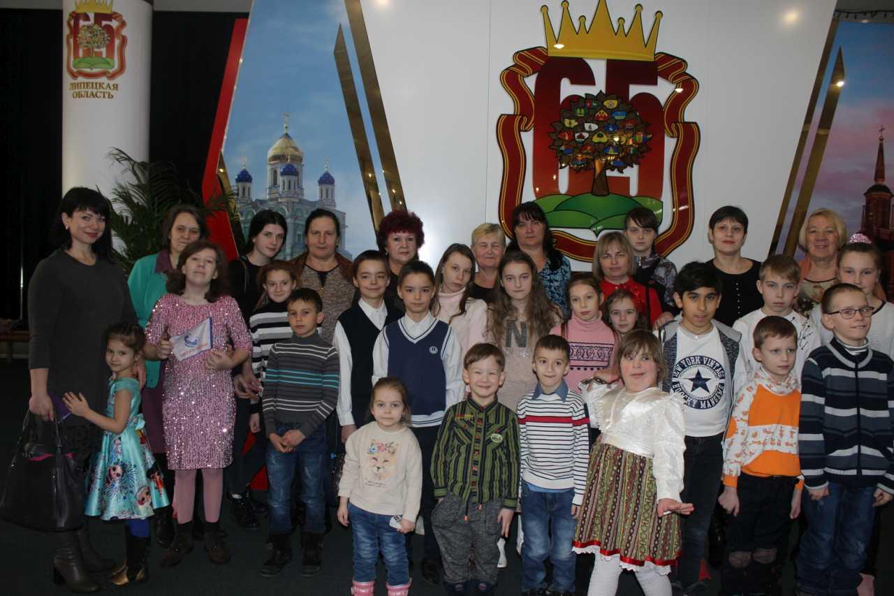 Особенные дети Липецкого района посетили Липецкий государственный академический театр драмы имени Л. Н. Толстого